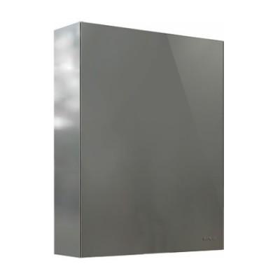 Koło Twins szafka wisząca z lustrem 60 cm 88457-000