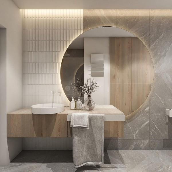 Projekt łazienki pełnej harmonii!
